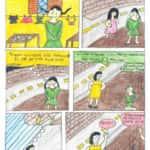 Marlon 1 150x150 - Produções dos Alunos do Curso de Desenho em Quadrinhos