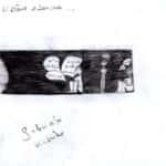 gabriela dq001 150x150 - Produções dos Alunos do Curso de Desenho em Quadrinhos